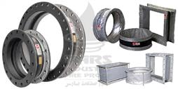 رابط فنری  ( Expansion Joint )